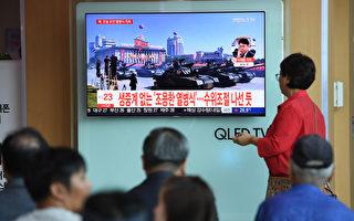 朝鲜发展新军火?金正恩监督尖端武器测试