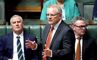 澳洲总理(中)。(GettyImage)