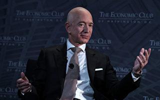 世界首富预言:亚马逊有朝一日会破产