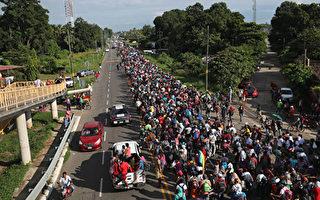 川普政府颁新规 非法越境者不得申请庇护
