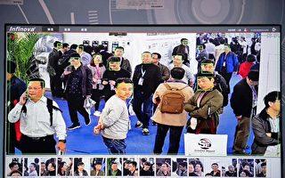 中共社會信用系統 導致千萬人無法買機票