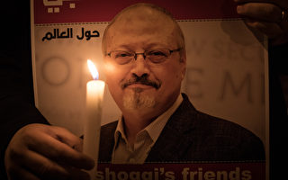 涉謀害卡舒吉侵犯人權 17名沙特人被美制裁