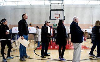 美国选民6日出门投票 为何对中国人很重要