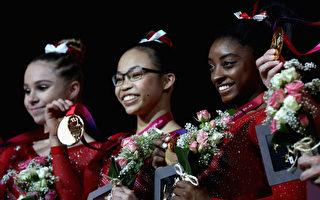 体操世锦赛美国女团夺冠 2成员是中国孤儿
