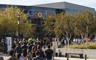 谷歌2万员工接力罢工 抗议公司文化遭侵蚀