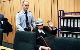当看守也是谋杀帮凶 94岁纳粹分子受审