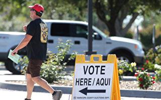 美中期選舉計票近尾聲 川普:獲巨大勝利