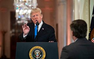 白宮撤銷CNN記者證 資深媒體人談原因