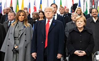 组图:世界领袖聚巴黎 纪念一战停战百年