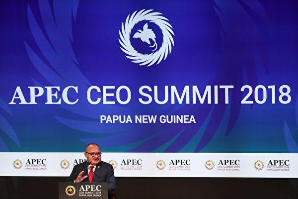 【新闻看点】APEC部长会 美中就世贸改革激辩