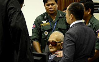 历史性判决红色高棉2头领被判种族灭绝罪