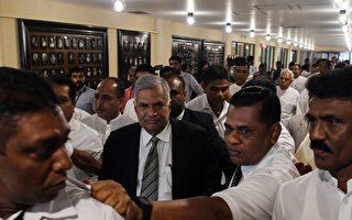 斯里兰卡换总理陷危机 中共抢先祝贺引关注