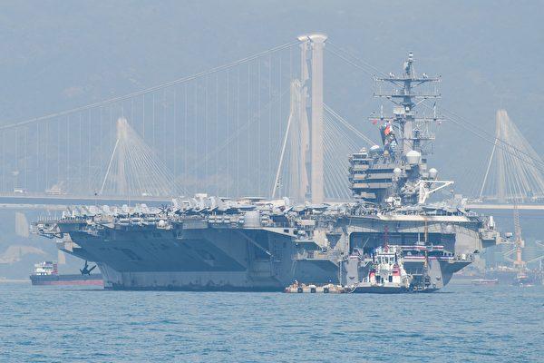 中共打造第三艘航母 传因为贸易战进度落后