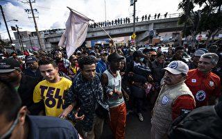傳美墨達協議 庇護申請者須留在墨國等結果