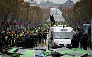 法国逾10万人抗议燃油税涨 巴黎爆警民冲突
