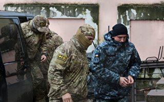 俄烏衝突激化 川普:或取消G20的雙普會