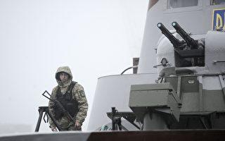 俄军压境 乌克兰总统:面临全面战争威胁