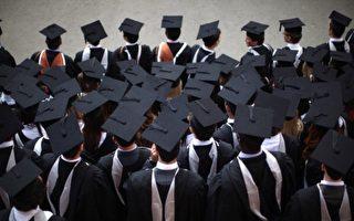 英国大学学位掺水 政府出手整治