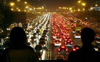 逾200家車廠將中國車主個資洩露給中共
