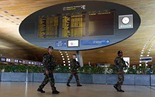 法国警察捣毁抢劫中国游客的犯罪团伙