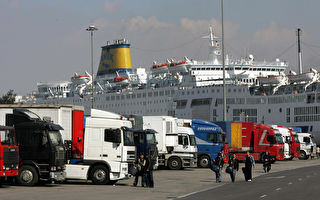 中共金錢滲透歐洲 收購南歐三國企業