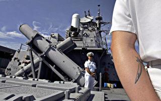 中美軍艦南海危險逼近 兩軍對話及視頻曝光