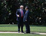 美国智库中国专家分析,川普(特朗普)政府会赢得这场贸易战,其中之一是川普已使中共领导人处于恐慌之中。