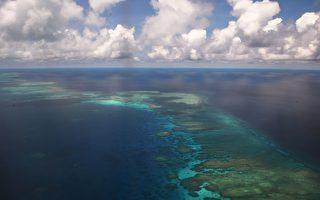 美国首度要求中共撤除南沙群岛的导弹
