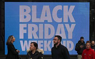 黑色星期五与网络星期一 购物有窍门