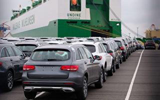 通用拟关厂 川普发推暗示加征进口汽车税
