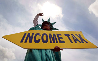 美公佈2019年所得稅規定:稅級及各項抵免