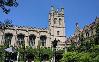 女高中生考上世界十強大學 家徒四壁留台顧病母