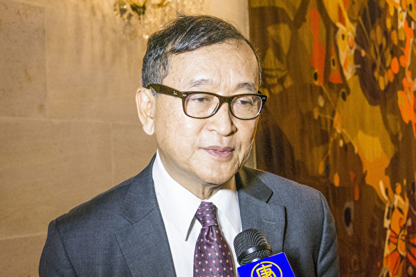 前柬埔寨经济及财政部部长、反对党党魁Sam Rainsy先生接受采访(关宇宁/大纪元)