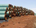基斯通第四期输油管项目