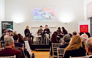 伦敦东亚电影节座谈会 聚焦东方女性故事