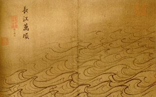 【文史】情意悠悠——古詩詞中的江水意象