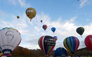 組圖:法國勒皮第36屆國際熱氣球節