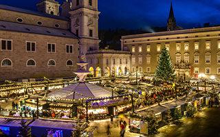 光彩夺目的萨尔茨堡圣婴市场