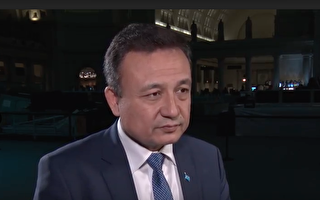 世界维吾尔大会主席吁美欧制裁中共官员