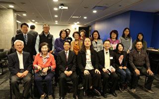 唐凤访加 与渥蒙侨界分享台湾暖实力