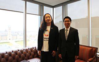 台湾数位部长唐凤专访:做公仆的公仆
