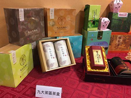 """新北""""冬茶展售会""""12月开跑,推出""""限量8冠茶礼盒""""。"""