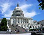 2020年美国参议院选举正展开激烈角逐
