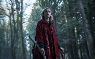 《莎宾娜的颤栗冒险》影评:抗拒黑暗诱惑 坚守光明之道的女巫