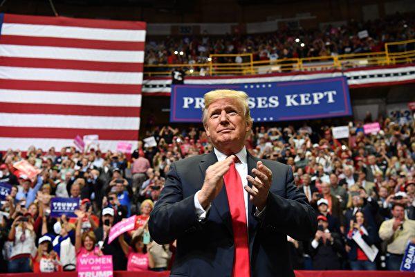 谭耀南:美国期中选举 川普的逆袭
