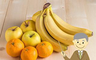 糖尿病人也能盡情吃水果?營養博士分享方法