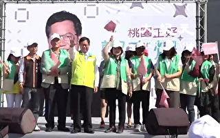 一級主管女性四分之一  鄭文燦南區女力後援會