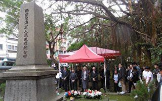 祝禱世界和平 法國公墓舉行紀念儀式