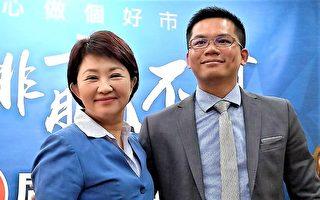 盧秀燕首位小內閣   34歲新聞局長獲青睞