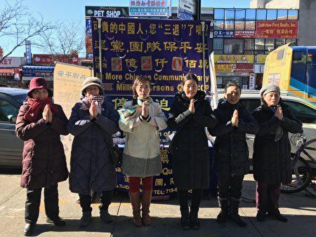 """22日是美国传统节日感恩节,纽约法轮功学员在华人社区法拉盛的法轮大法真相点前,表达对李洪志先生的感恩,他们齐声同颂:""""法轮大法好,谢谢师父慈悲救度!"""""""